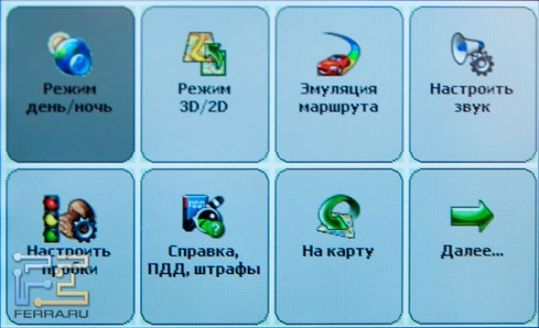 Программа Gps Автоспутник