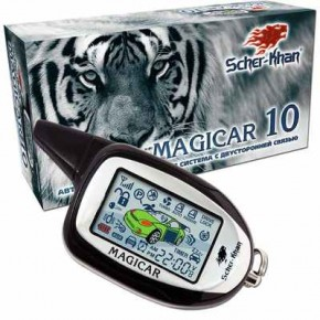 Scher-Khan MAGICAR 10 CAN